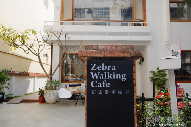 2015.02 台中斑馬散步