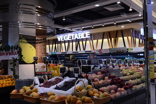 イーオンスーパーマーケット