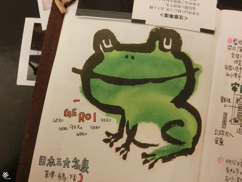 2015.02手繪手帳 (40)
