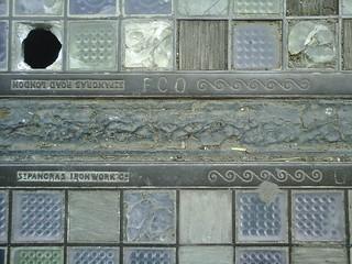 St. Pancras Iron Work Co., St. Pancras Road, London.