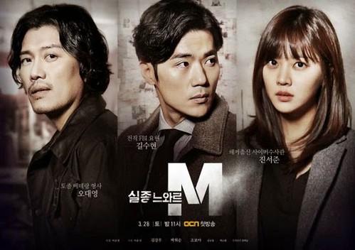 2015年2、3月韓劇