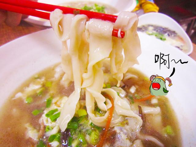台南小吃-13