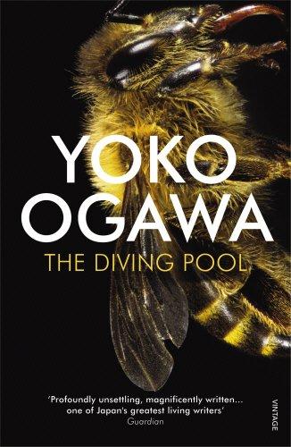 Yoko ogawa goodreads giveaways