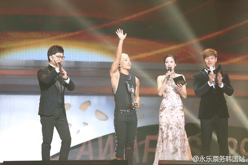 Tae Yang - Golden Disk Awards 2014 - 14jan2015 - 永乐票务韩国站 - 04