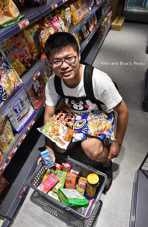 台中獅賣特即期良品進口零食餅乾泡麵26