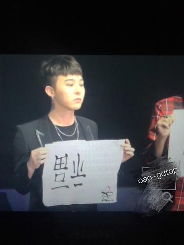 BIGBANG VIP Event Beijing 2016-01-01 OAO-GDTOP (8)