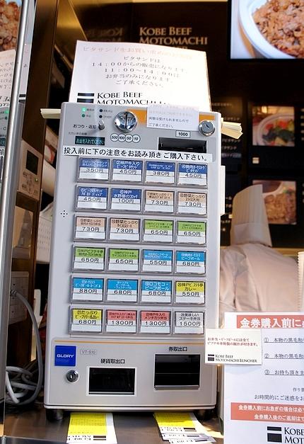 神戶住宿旅館推薦28
