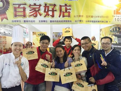 台南購物節_台南商展_農特伴手禮_台南伴手禮推薦_馥貴春重乳酪蛋糕 (3)