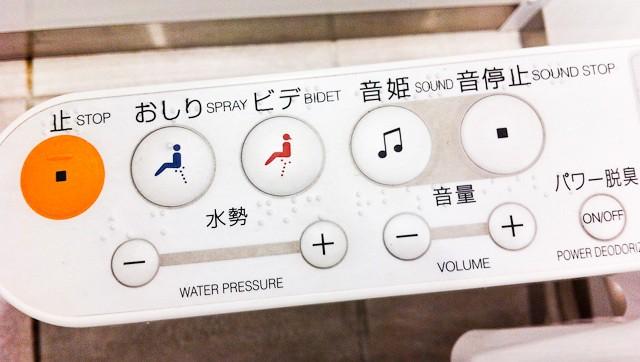 Nhà vệ sinh Nhật Bản điện tử