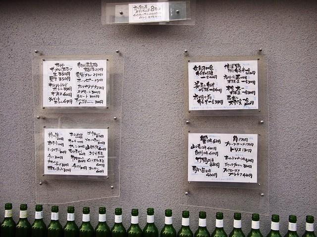 2014.10.12 夢屋