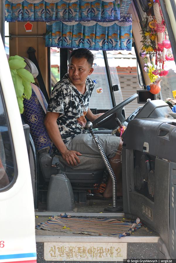 Laos_Ban_Khoun_Kham-6