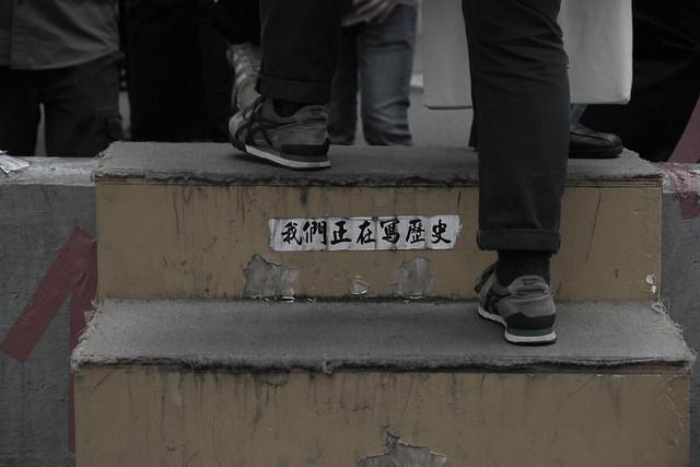 20141210金鐘早 (2)