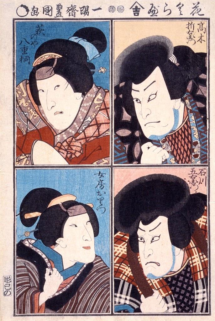 Four Actors in Roles of Ishikawa Goemon, Oritsu, Haginoya Yaegiri and Takagi Oriemon LACMA AC1995.141.11