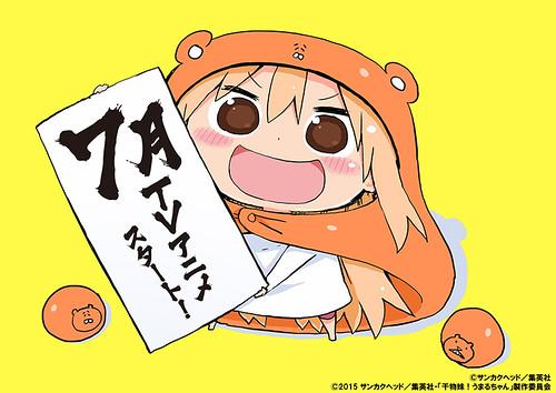150319(2) - 輕鬆爆笑漫畫《干物妹!うまるちゃん》(我家有個魚乾妹)鎖定7月放送電視動畫版!