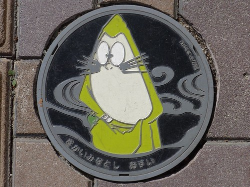 Sakaiminato Tottori, manhole cover 4 (鳥取県境港市のマンホール4)
