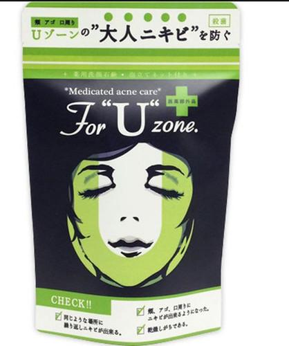 薬用石鹸 ForUzone - Поиск в Google - Mozilla Firefox 19.02.2015 130648