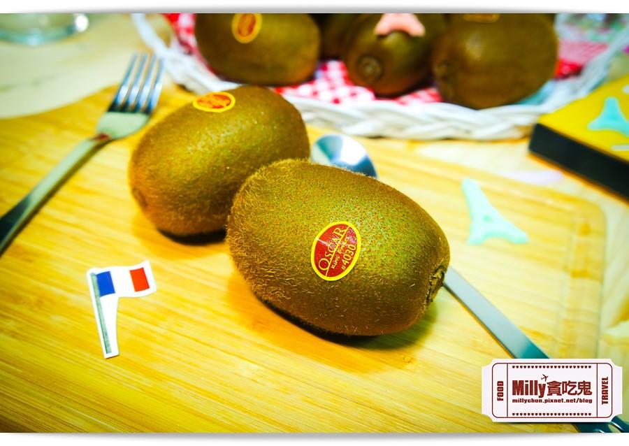 法國奧斯卡奇異果 0010