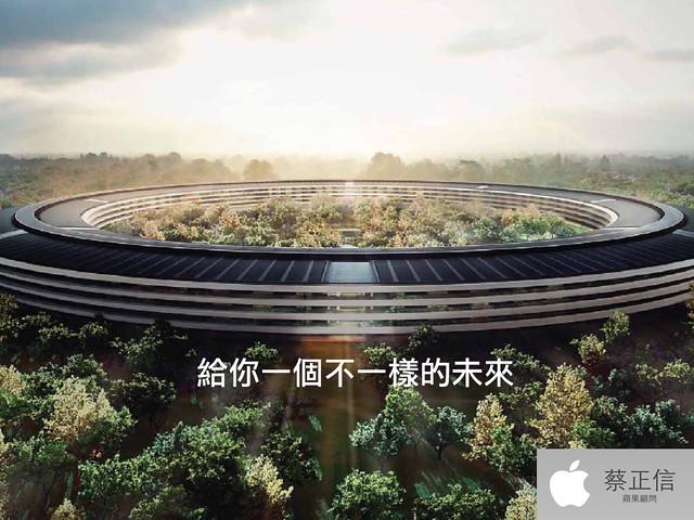 蘋果家教-漫步在雲端20150210.015