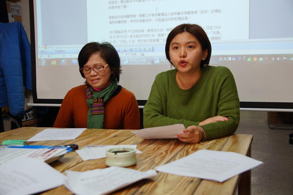 媒體工作者勞動權益小組公佈選舉期間記者勞動調查結果。(攝影:陳逸婷)