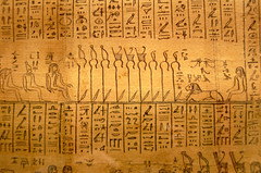 Book of the Amduat