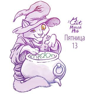 catmarchmob-13