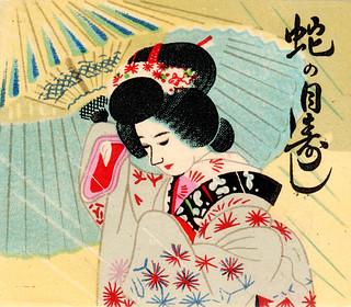allumettes japon050