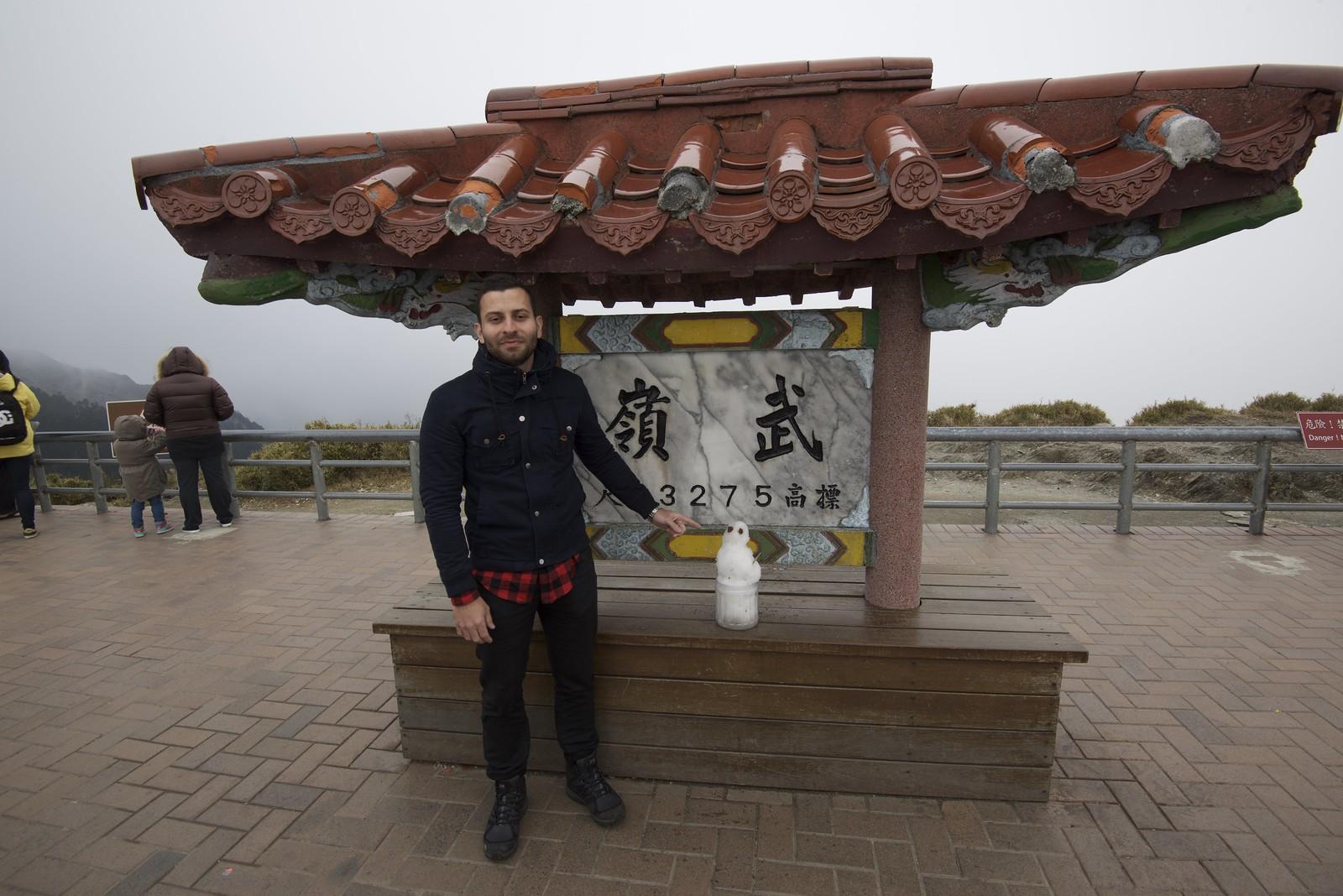 Hehuanshan