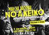Marcha Nacional No Akeiko