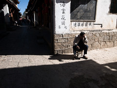 sunbath in lijiang