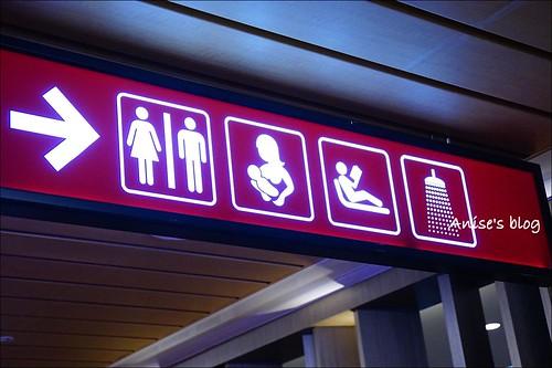 免費機場貴賓室環亞機場貴賓室005