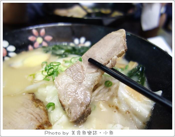 【北投】滿來溫泉拉麵 @魚樂分享誌