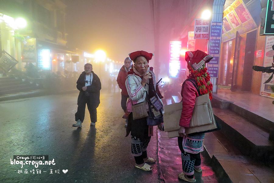 2015.02.22▐ 越南情願一直玩▐ 到這裡你才是少數民族的北越沙壩 Sapa 12.jpg