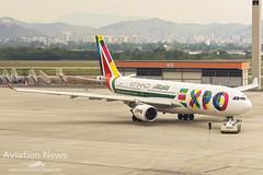Alitalia Airbus A330-202 - Expo Milano 2015