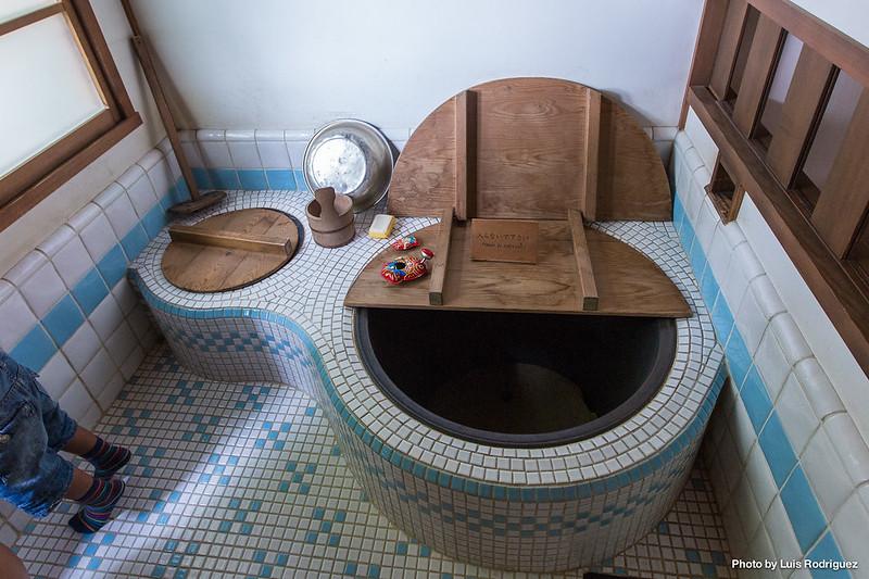 Baño Japones Tradicional:cocina encontramos ofuro de la familia, un baño japonés tradicional