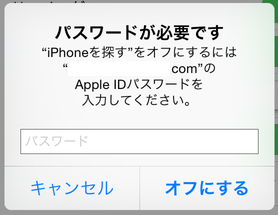 appleid8