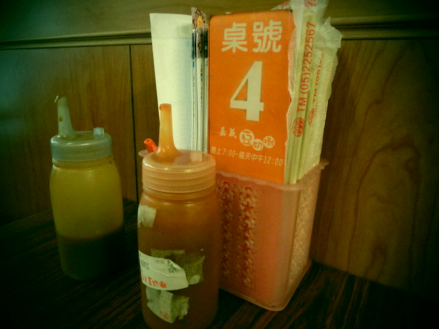 2014- 台灣TAIWMAN環島嘉義 (349)