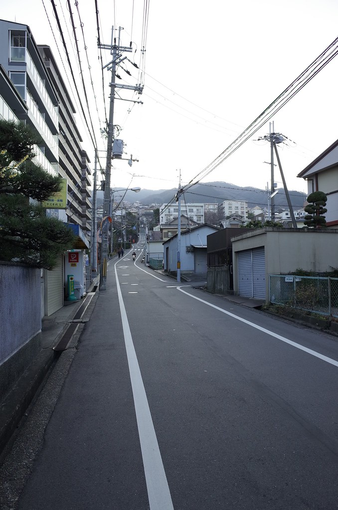 slope at Ishikiri