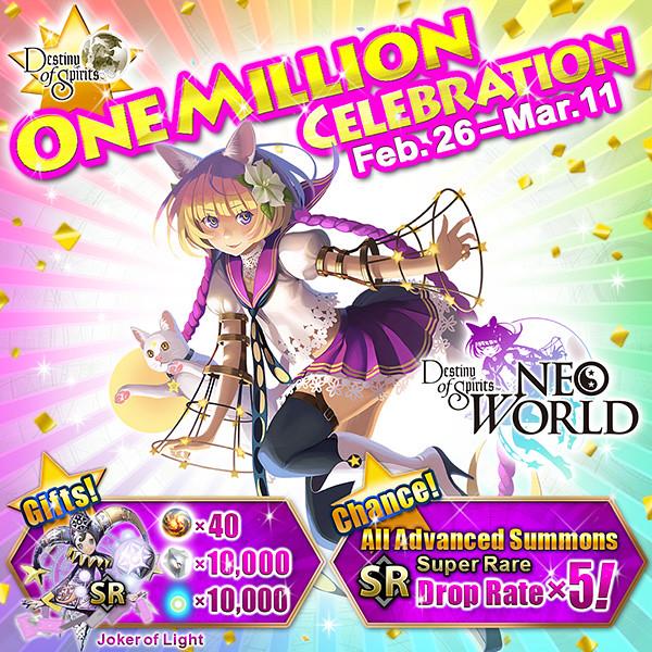 One Million Celebration_en
