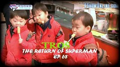 The Return Of Superman Ep.68