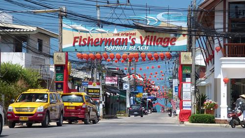 今日のサムイ島 2月26日 ボープットビーチロード=Fisherman's Village