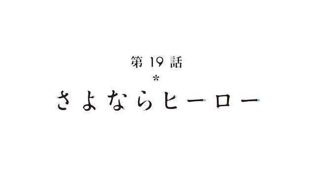 KimiUso ep 19 - image 35