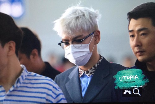Big Bang - Incheon Airport - 07aug2015 - Utopia - 05