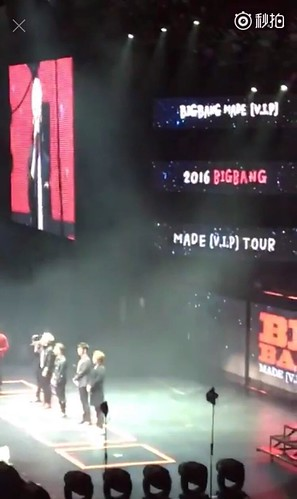 BIGBANG Fan Meeting Shanghai Event 1 2016-03-11 (135)