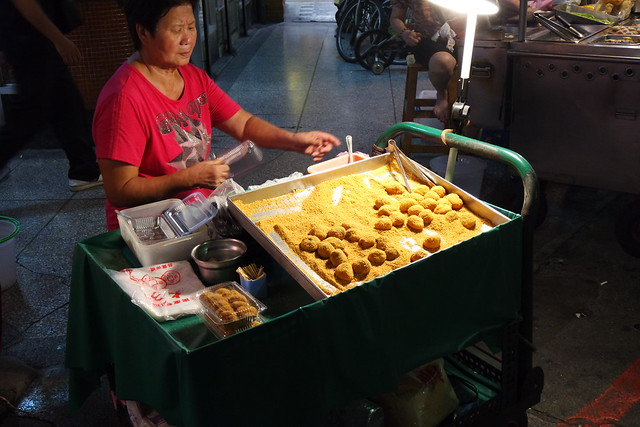 Old Lady Selling Muah Chee