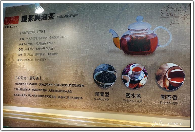 日月老茶廠、三育、廖鄉長~ (14)