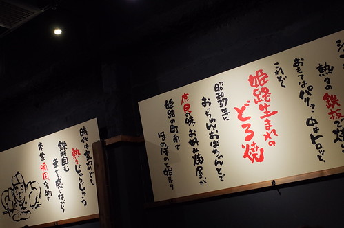 from Himeji, Japan