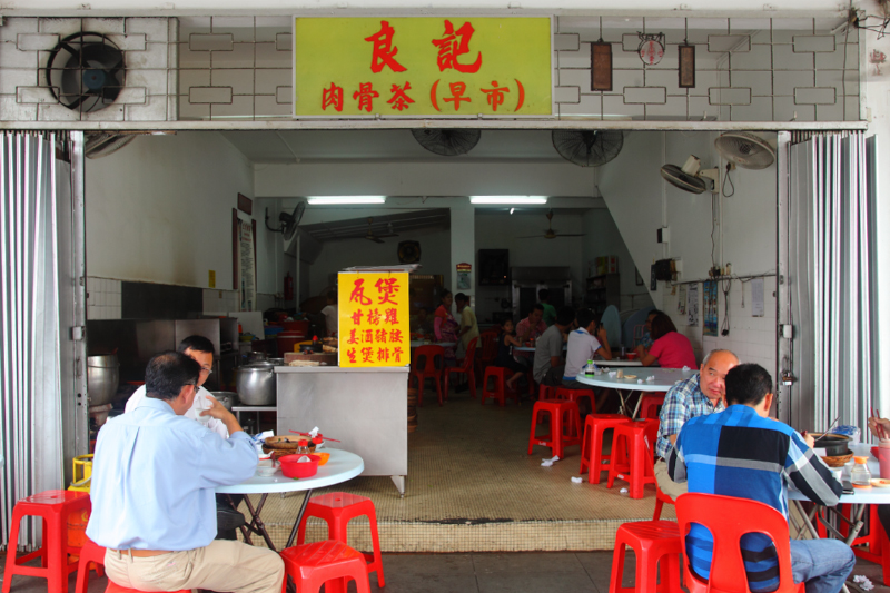 Lieong-Kee-Kepong