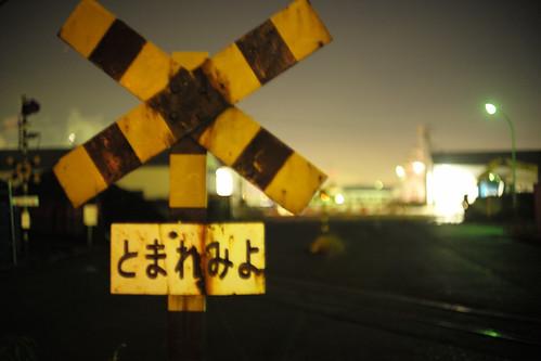 川崎工場夜景-19