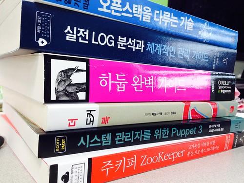 도서 구매: 2014. 12. 2.