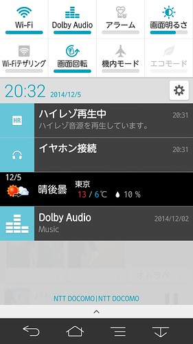 Screenshot_2014-12-05-20-32-21